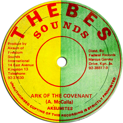 Thebes Sounds